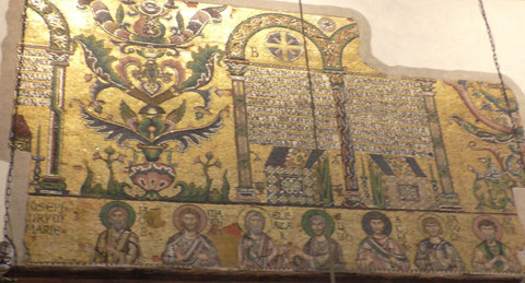 родословие Христа , согласно Матфею, на мозаике Храма Рождества.