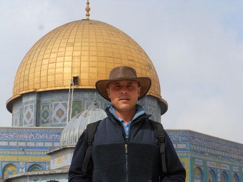 Куббат Ас-Сахра - Купол над Скалой на Храмовой горе в Иерусалиме.