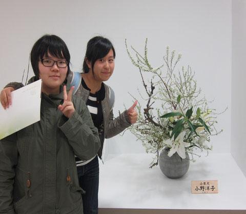 2012.4.13 北海道いけばな百人展にて