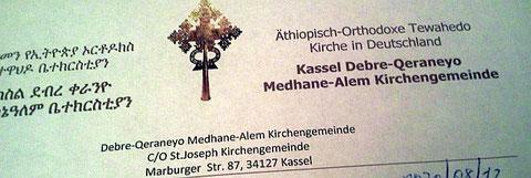 Äthiopisch-Orthodoxe Tewahedo-Kirche in Kassel