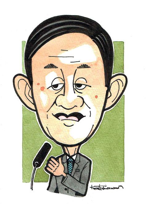 菅官房長官の似顔絵