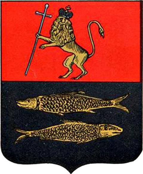 Спасибо, герб переславль-залесский картинки