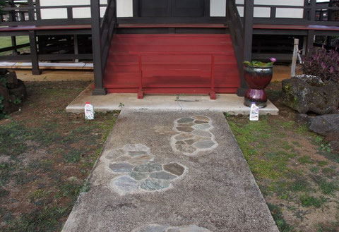 Roundup Vs Eliminator Koloa Jodo Mission Buddhist Temple