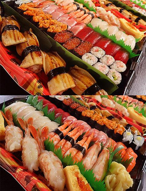 新盆 寿司 出前 デリバリー
