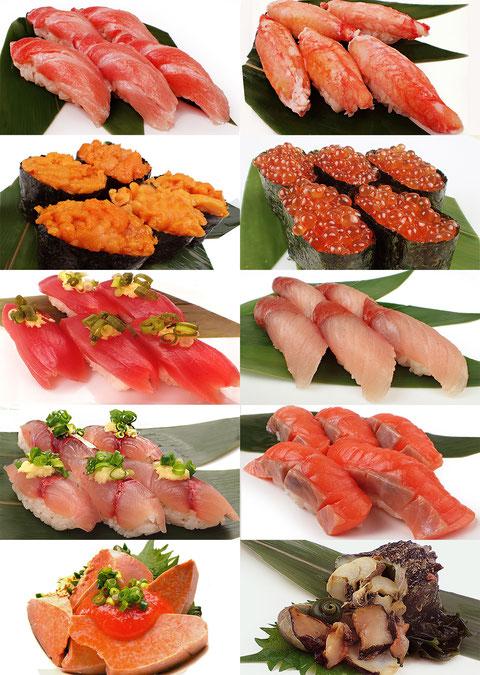 出前館半額メニュー 宅配寿司