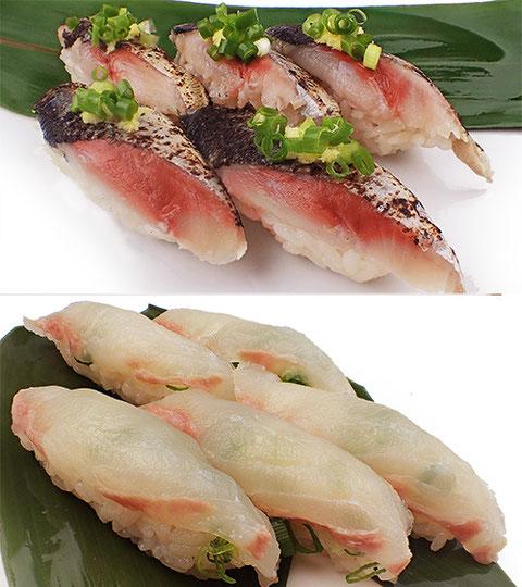 平目 秋刀魚 出前 寿司