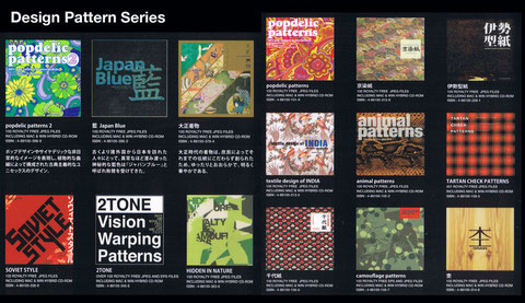 Design Pattern Series