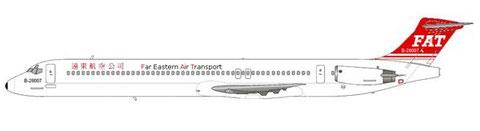 Mindestens eine MD-80 wurde so eingesetzt/Courtesy and Copyright: md80design