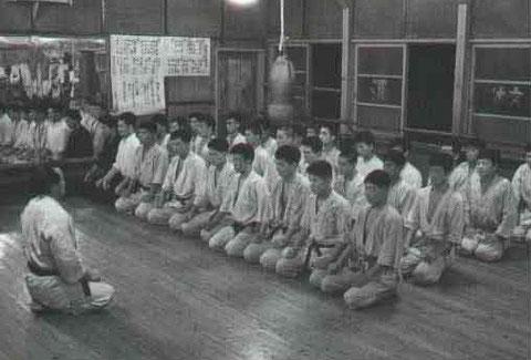Oyamadojo 1954