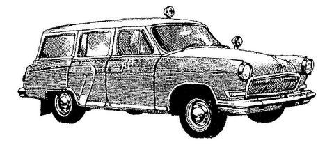 Wolga GAZ M-22E