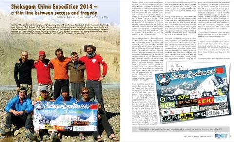 Shaksgam China Expedition 2014