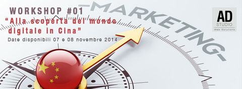 WORKSHOP web marketing Cina AD STUDIO Firenze