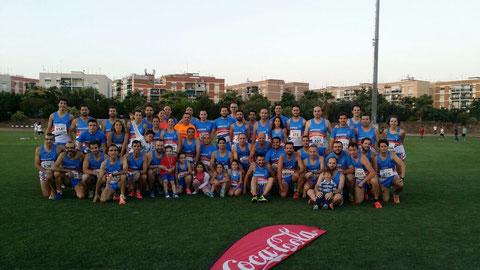 Parte de los 120 componentes del Club Maratón Lucena, desplazados a la Nocturna.