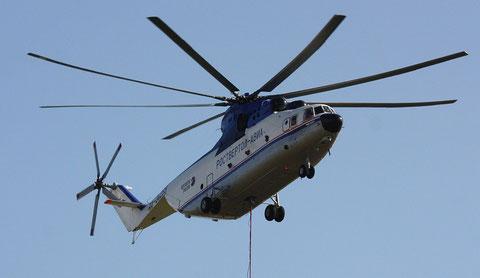 Mi26 RA-06225-1