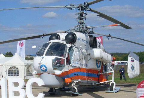 Ka32 RF-32805-1