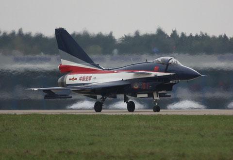 J-10 01-1