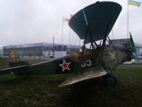 Po2 RA-9790G-1