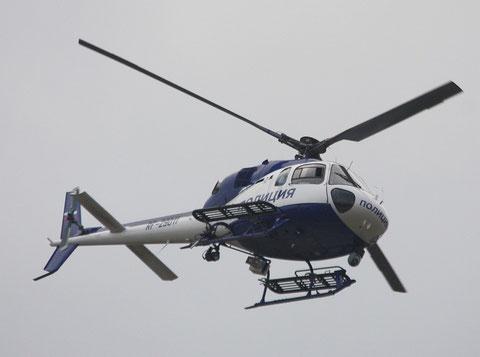 AS355 RF-29011-1