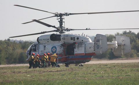 Ka32 RF-32804-1