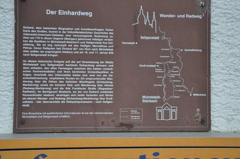 Tafel - Einhardweg - Standort 64850 Mosbach