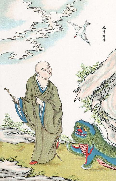 Kiumarajiva, en chinois Kieou-mô-louo-che.