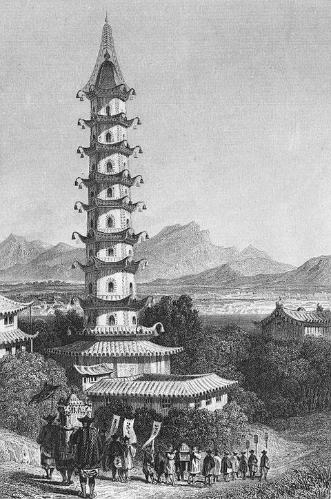 Construite au XVe siècle, sous les Ming.
