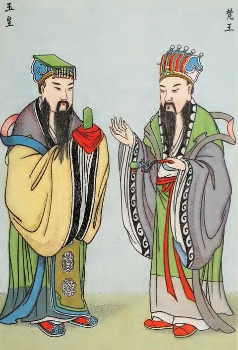 Attitude de Yu-ti et de Fan-wang, sur l'autel de P'i-lou-fou, dans la pagode de Ting-hoei-se, à Jou-kao (Le pur auguste et Brahma).