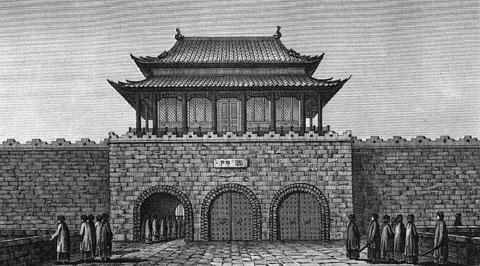 Entrée de l'enceinte intérieure du palais à Peking.