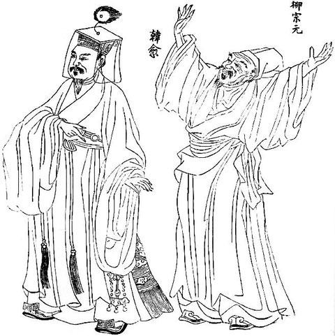 Han-iu et Leou-tsoung-yuen.