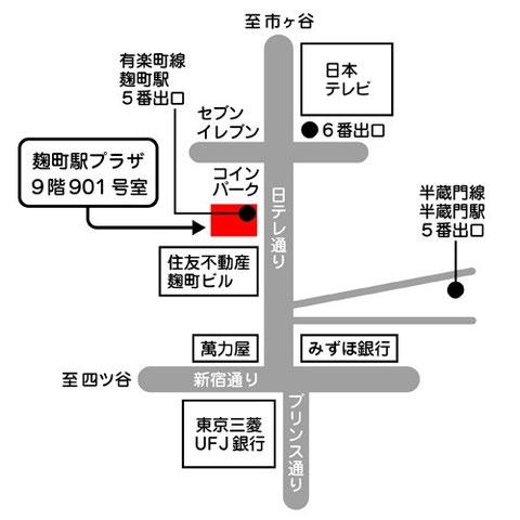 麹町駅5番出口を出たらすぐ右隣のビルの9階です。