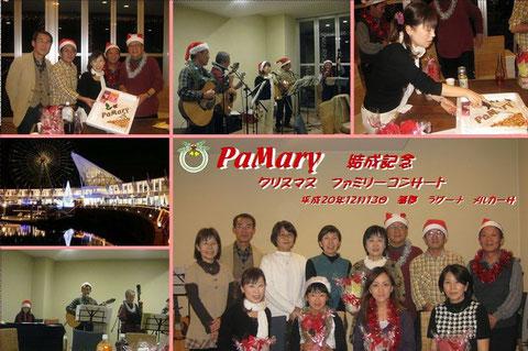 第三回 クリスマスライブ