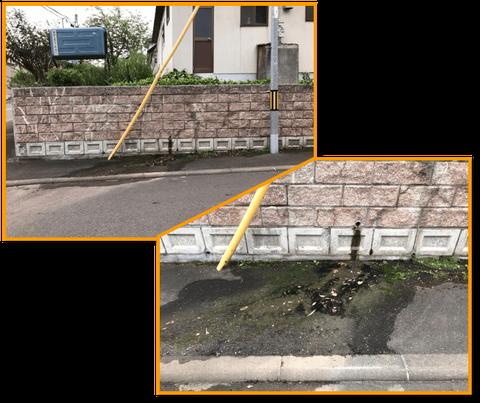 庭の土中に汚水が漏れ、塀の水抜き穴から道路へ流れ出てしまった事例