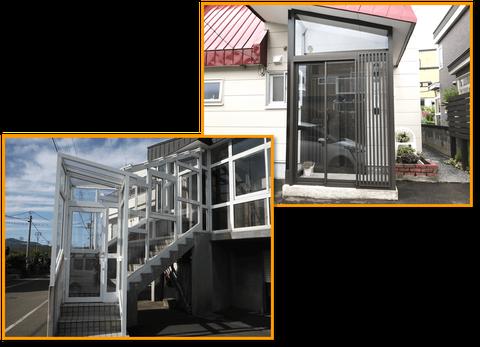 住設施工 風除室・玄関フード