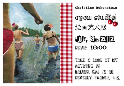 "Flyer ""open studio"", Beverly Garden, China, Juli 2012"
