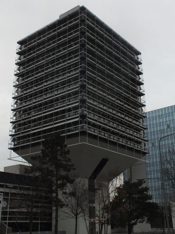 Bürostadt Niederrad (Frankfurt)