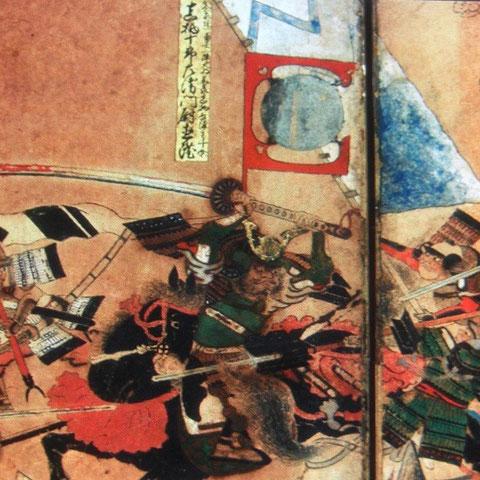 福井県立博物館 姉川合戦図屏風 真柄十郎左衛門直隆