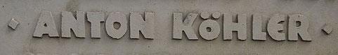 Erinnerung an Anton Köhler, Gedenktafel für die Mulfinger Sintikinder in der St. Josefspflege, die nach Auschwitz deportiert wurden, Foto (hier ein Ausschnitt), Foto: Manuel Werner