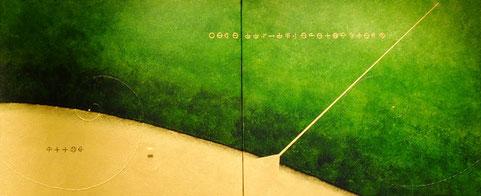 GrEEn LAND 3    910mm×380mm   F8×2   Acrylic, wood   2015