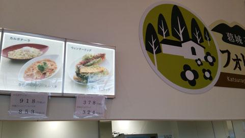 奈良県葛城市のお店