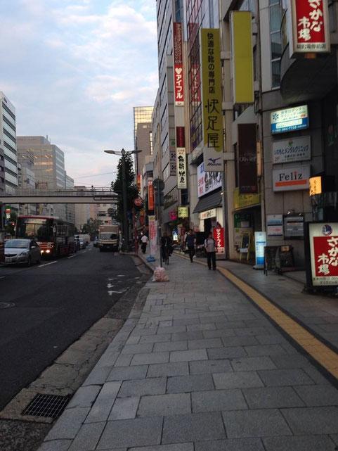 広島駅側に向かってみたとき