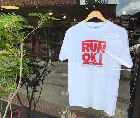 ウルトラマラソン勝手に応援Tシャツ