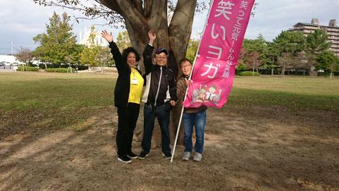 2018年11月10日鈴の森公園笑いヨガ(ラフターヨガ)