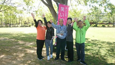 2019年4月20日鈴の森公園笑いヨガ(ラフターヨガ)