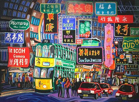 HONG KONG (HONG KONG). Huile sur toile. 97 x 130 x 3,5 cm.