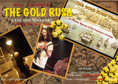 The Gold Rush GOH IRIS WATANABE