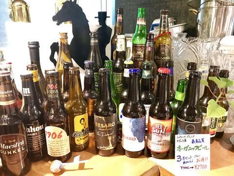 スペイン地ビール