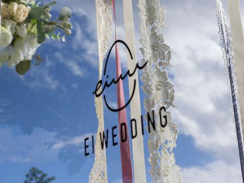 original-garden-beach-wedding