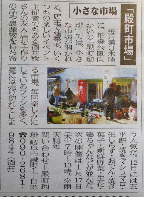 地域情報誌 こるも vol13 2012/12/29発行