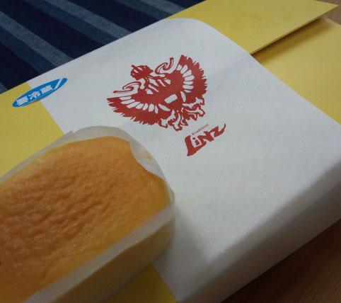 リンツというお店のチーズケーキ♪ふわふわでおいし~♪