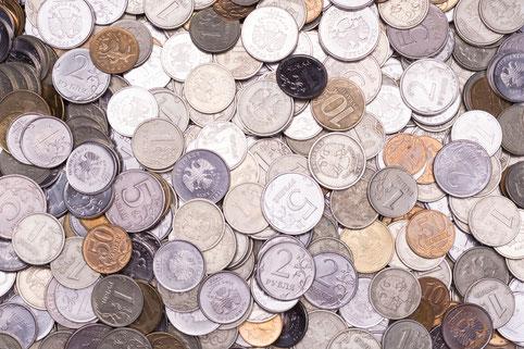 Münzhandel Waterstraat Ankauf von antiken Münzen